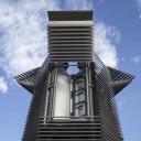 Wieża antysmogowa