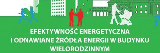 """Debata on-line """"Efektywność energetyczna i odnawialne źródła energii w budynku wielorodzinnym"""""""